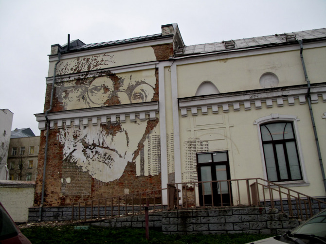 Alexandre Farto aka Vhils Wall Mural