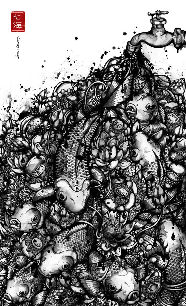 Overflow by Nanami Cowdroy